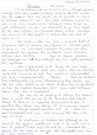teaching and learning english a students essay on tolerance a students essay on tolerance
