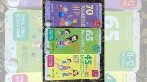 <b>Книги для родителей Clever</b> Мальцева купить в Санкт ...