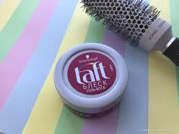 <b>Гель</b>-<b>воск</b> для <b>волос</b> Taft. Средство, которое я рекомендую ...