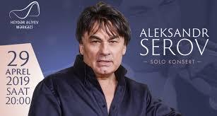 Александр <b>Серов</b> выступит с концертом в Баку - СТОИМОСТЬ ...