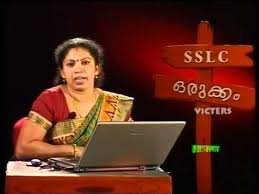 Image result for STUDENTS PREPARING FOR SSLC EXAMINATION PHOTOS