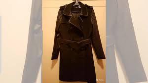 <b>Пальто La Redoute с</b> кожаными рукавами купить в Москве с ...