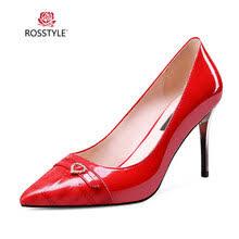 Elegant Mature <b>Women</b> Promotion-Shop for Promotional Elegant ...