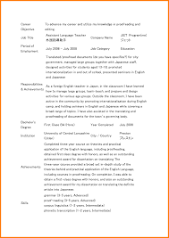 5 job resume objective examples ledger paper viewing gallery for job resume objective examples