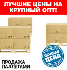 "<b>Набор отверток STAYER ""PROFESSIONAL</b>"" ""PROTech"""