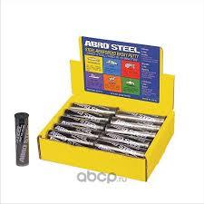ABRO AS224 <b>Холодная сварка ABRO</b> STEEL AS-224