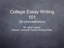 Amazing College Application Essays