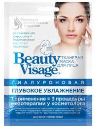 FitoКосметик <b>Тканевая</b> серия BV <b>Плацентарная маска</b> д/лица ...