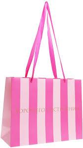 """<b>Пакет подарочный Дарите Счастье</b> """"Хорошего настроения ..."""