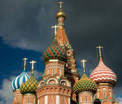 <b>Собор Василия</b> Блаженного: режим работы и цена билета в ...