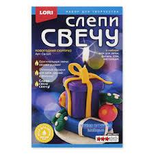 <b>Слепи свечу</b> – <b>Новогодний</b> сюрприз», <b>Lori</b> (Лори)