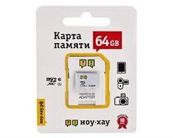 <b>Карта памяти</b> · Xiaomi Redmi Go <b>8Gb</b> Blue · Каталог товаров ...