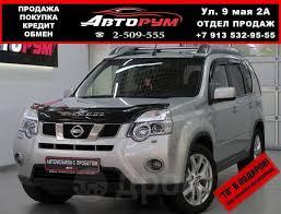 <b>Nissan X</b>-<b>Trail</b> 2012 в Красноярске, Идеальное техническое и ...