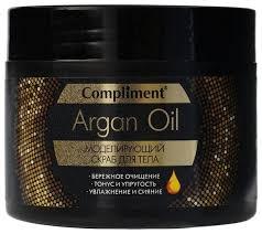 Compliment <b>Моделирующий скраб для тела</b> Argan oil — купить по ...