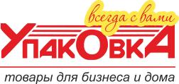 Купить <b>Косметичка трапеция</b> бежевая в Казани - «Упаковка»