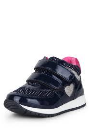 <b>Ботинки детские демисезонные для</b> девочек 26407070: цвет ...