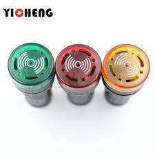 Mega Deal #f210 - <b>3Pcs</b> Red Green <b>Yellow</b> LED Flash Alarm ...