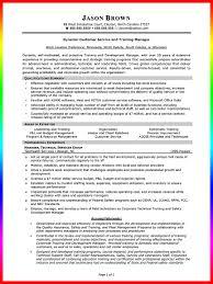 insurance customer service resume sample   resume sample    customer service resume cover letter