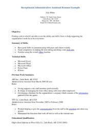 sample resume for administrative assistant agriculture manager sample resume for administrative assistant retail administration resume s lewesmr sample resume administration assistant administrative sle
