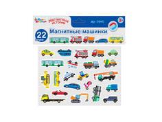Купить <b>магнит</b> недорогие в интернет-магазине | Snik.co