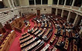 Αποτέλεσμα εικόνας για τροπολογία στη Βουλή για το θέμα των αποφοίτων στις Πανελλαδικές Εξετάσεις 2016