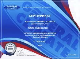 <b>Оконный кондиционер General Climate</b> GCW-05CM