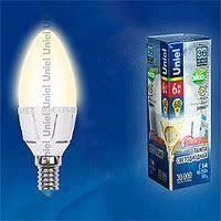 <b>Лампы</b> источники света в Беларуси.
