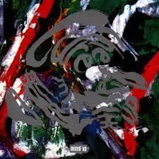 <b>The Cure</b> - <b>Mixed</b> Up Lyrics and Tracklist | Genius
