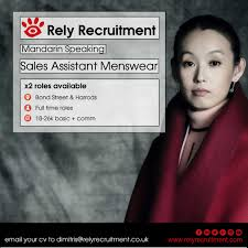mandarin speaking s assistant rely recruitment
