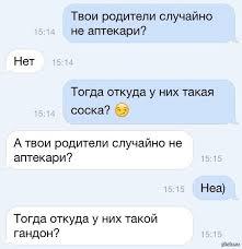 Кабмин назначил замминистра здравоохранения Илыка - Цензор.НЕТ 8456