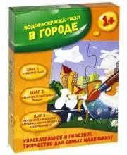 Водные <b>раскраски Феникс</b> от 110 руб.- купить в Москве в ...