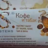 <b>Зубная паста R.O.C.S. Кофе</b> и табак | Отзывы покупателей