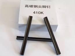 <b>air</b> nail gun woodworking iron woven rattan aluminum tube narrow ...