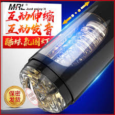 MRL <b>Automatic</b> Thrusting Piston Male Masturbator <b>Retractable</b> ...