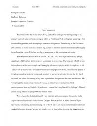 an example of a personal essay essay essays for college admission great college essays examples how to write a good reflective essay an example of a personal