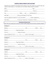 job application example best business template sample of job application new calendar template site a5rcdqdz