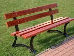Купить <b>скамейку</b> в Алуште: более 480 предложений, <b>скамейка</b> ...