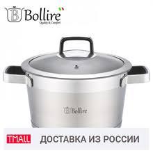 <b>Кастрюли</b>, купить по цене от 720 руб в интернет-магазине TMALL