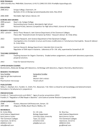 college dance resume sample resume  dance