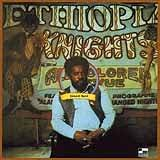 <b>Donald Byrd</b> – <b>Ethiopian</b> Knights | Soul Jazz Records