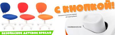 Дешево купить <b>Шредер Office Kit S30</b> (4x40mm) по фото ...