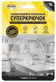 <b>Крючок Aviora 302-170</b> — купить по выгодной цене на Яндекс ...