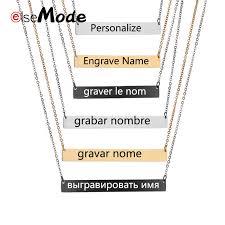 ELSEMODE Персонализированная гравировка имя бар ...