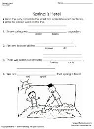 Free First Grade Worksheets Reading  Phonics  Rhyming   TLSBooks Reading Reading Readiness Worksheets