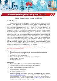 jobweb job description
