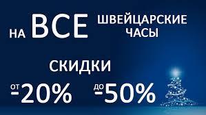 Купить <b>часы</b> в Калининграде, цены на наручные механические ...