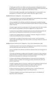 batas pambansa blg education act of  6 4