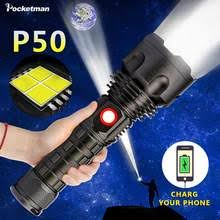 Buy P50 Bulb online
