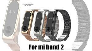 <b>Металлический ремешок браслет для Xiaomi</b> Mi Band 2 купить в ...