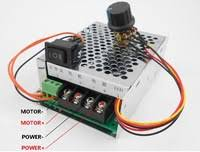 <b>Dc</b> Speed Controller